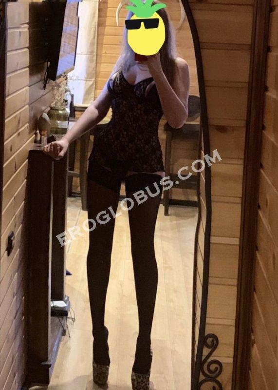 Vika, 29